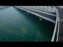 Самый длинный мост в мире .mp4