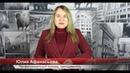 ФИНАМ. Обзор биржевых рынков с Юлией Афанасьевой на 25 марта