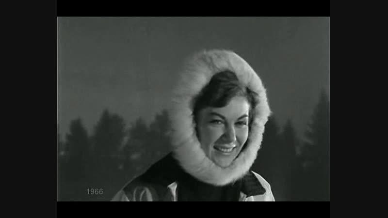 Эдита Пьеха и ансамбль «Дружба» - Это здорово 1966 (А. Броневицкий – И. Шаферан)