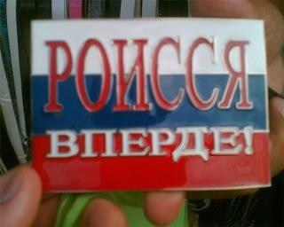 Террористов-убийц не будут обменивать на пленных украинских военнослужащих, - СБУ - Цензор.НЕТ 2581