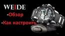 Weide 1104 спортивные часы с алиэкспресс/качественные мужские часы из Китая