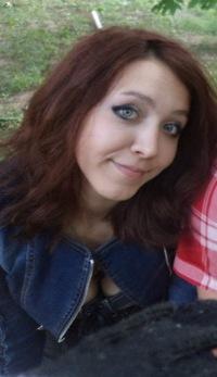 Мария Ефремова, 26 мая 1994, Владимир, id144678522