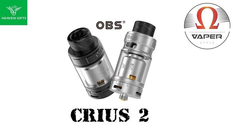 OBS Crius 2 RTA Dual Coil from heavengifts.com | Вкусно и навалисто