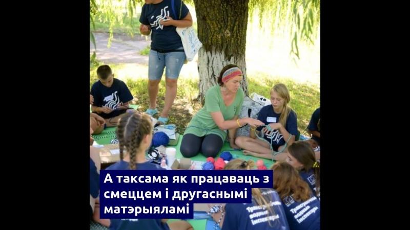 Летні лагер і Фестываль малых рэк на Піншчыне