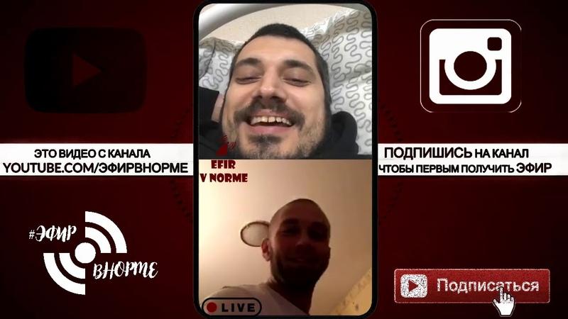 Паша Техник и Раскольников о Панических атаках, Ксанакс, осаживает хейтера