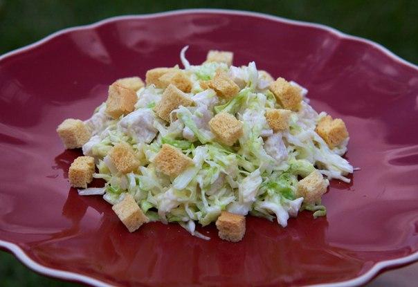 Салат с курицей и свежей капусты