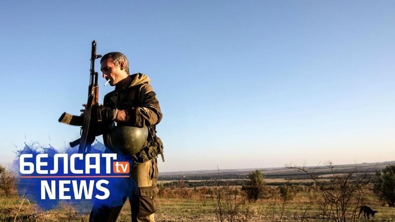 Беларусы на баку расейскіх баевікоў I Белорусы на стороне российских боевиков Белсат