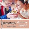 Свадебный фотограф  свадьбы Киев