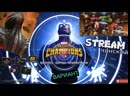 Marvel_ Битва Чемпионов _ Stream 100 _ Задание События _ Атака Альтрона