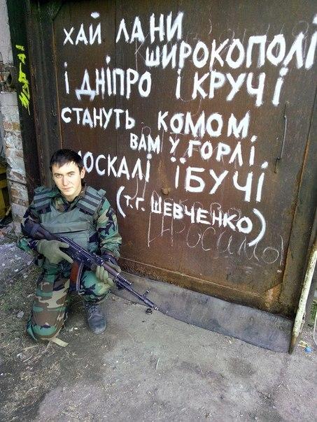 Героические защитники Донецкого аэропорта отбили 13 атак террористов, - пресс-центр АТО - Цензор.НЕТ 1334