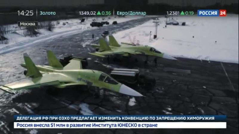 Россия 24 Предприятия ОПК в 2018 году поставили в войска 23 боевые машины и 50 самолетов и вертолетов Росс…
