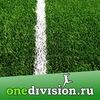 OneDivision.ru- публичная страница