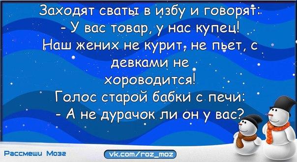 https://pp.vk.me/c7003/v7003335/1666f/f93IEOPltNU.jpg