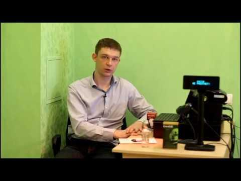 Инструкция кассира по работе на ПО Artix » Freewka.com - Смотреть онлайн в хорощем качестве