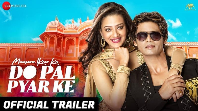 Mausam Ikrar Ke Do Pal Pyar Ke - Official Trailer | Mukesh Bharti Madalsa Sharma