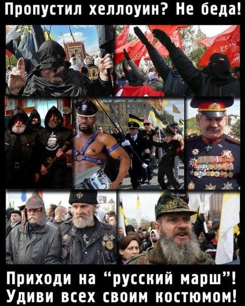 """На участников """"Русского марша"""" в Донецке напали неизвестные - Цензор.НЕТ 4025"""