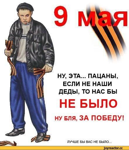 Из-за возгорания кабелей ряд украинских телеканалов работают с перебоями, - НРКУ - Цензор.НЕТ 1977