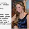 Курсы русского языка «Отличник»