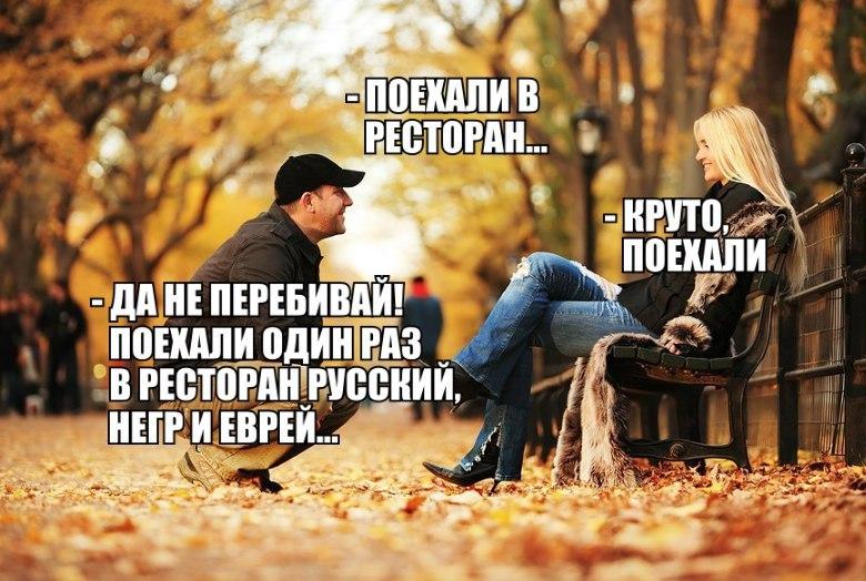 https://pp.vk.me/c543101/v543101676/2d771/ISMU-CQmTfI.jpg