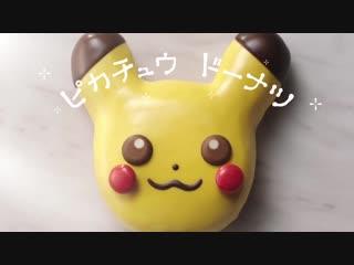 Японская Реклама - Пончик Mister Donut в виде Пикачу