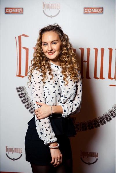 Ольга Наливушкина