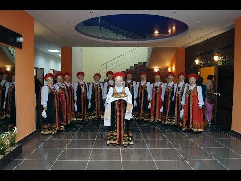 Златая Русь звони звони,исполняет ансамбль