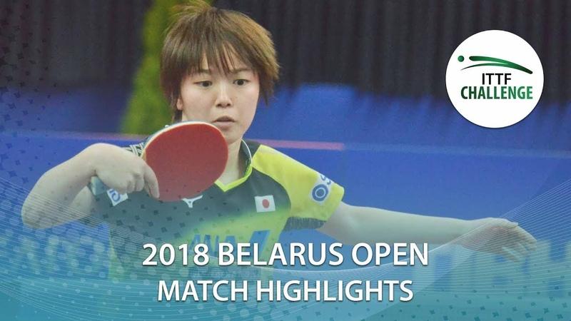 Saki Shibata vs Polina Mikhailova   2018 ITTF Challenge Belarus Open Highlights (Final)