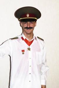Валерий Чернявский
