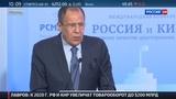 Новости на Россия 24  •  Лавров: отношения России и Китая - образец взаимодействия в XXI веке