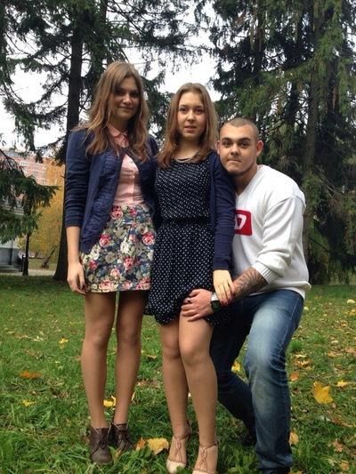 Маша Гаврилюк, 7 октября , Киев, id71834401