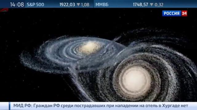 Новости на Россия 24 Роскосмос предсказал столкновение Млечного Пути с галактикой Андромеды