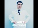 Польза газовыделения Проктолог Тимур Касимов Геморрой Анальные трещины