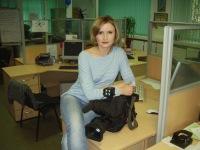 Елена Коршунова, 13 февраля , Москва, id42553630