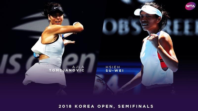 Hsieh Su-Wei vs. Ajla Tomljanovic | 2018 Korea Open Semifinals | WTA Highlights