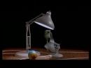 Пиксар-лампы с мячём.старый добрый мульт.