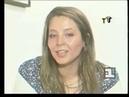 Тин Тоник (1-й канал Останкино,июнь 1994)