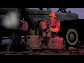 Тим фортресс 2, весёлая песенка)