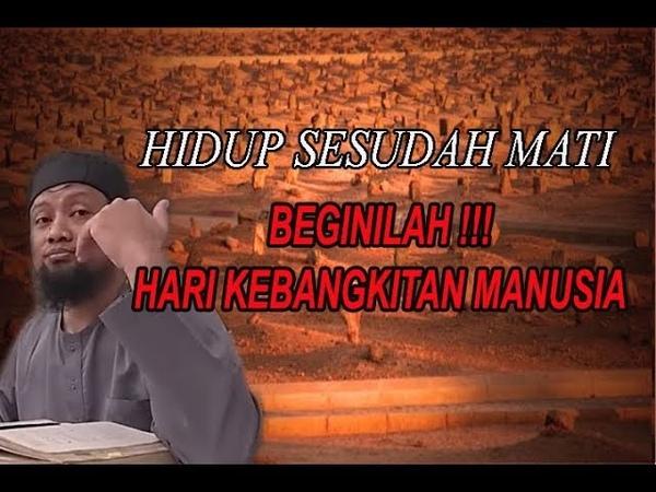 HIDUP SESUDAH MATI ( HARI KEBANGKITAN MANUSIA ) - Ust.Abu Abdirrahman Al-Hajjamy,MA.
