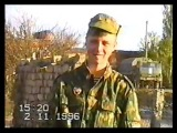 Чечня. Гудермес .33 ОБрОН ,  осень 1996 года .