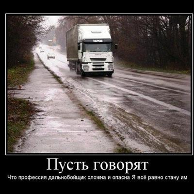 Вадим Кравчук, 20 февраля , Каменец-Подольский, id212806246