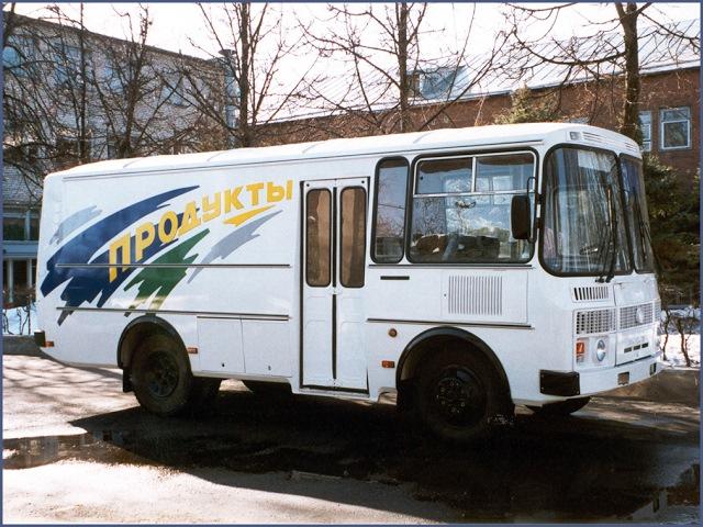 Автобус ПАЗ-32053-20 грузопассажирский 11 мест