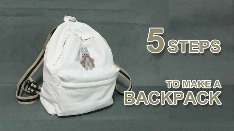 라운드 백팩 5단계로 쉽게 만들기 DIY basic backpack 가방 패턴 소잉타임즈