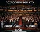 Артём Новак из города Торез