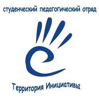 """Логотип СПО """"Территория Инициативы"""" (Закрытая группа)"""