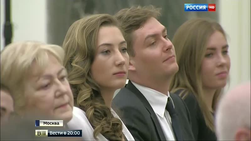 Вести (Россия-1,25.03.2016)