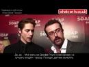 Newbon Scanlan Interview - British Soap Opera 2012 с русскими субтитрами