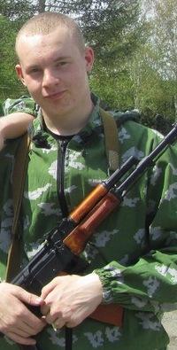 Иван Замилов, 16 июня 1996, Нижний Новгород, id84786810
