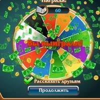 Денис Дьянов, 18 июля 1987, Вологда, id209535458
