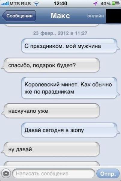 порно малолетки - yayeboo.ru