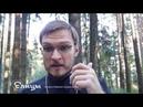 Как найти духовника о Антоний Русакевич